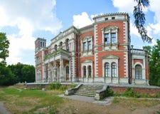 Rezydencja ziemska vorontsov, Moskwa region zdjęcia royalty free