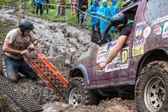 RFC乌克兰野公猪挑战2016年 免版税图库摄影