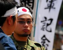Rght wing nationalist Japan Stock Photography