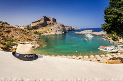 Rhodes straw hat on sea coast Stock Images
