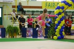 Rhythmic gymnastic Stock Photos