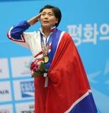 RI Jonghwa av DPR Korea Royaltyfria Foton