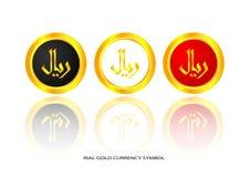 Rial gold symbol Stock Photos