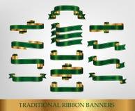 Ribbon and Banner Set Stock Photos