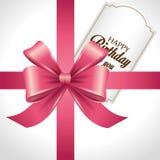 Ribbon digital design. Royalty Free Stock Photography