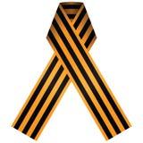 Ribbon of Saint George Stock Photo