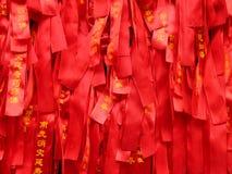 Ribbons. At Chinese temple Royalty Free Stock Photo