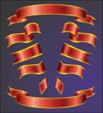 Ribbons Stock Image