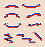 Ribbons or banners in colors of Russian flag Stock Photo