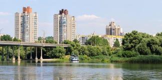 Ribnita town, Pridnestrovie, Moldova. Panorama. Stock Photos