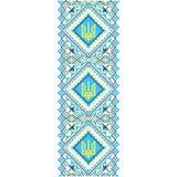 ricamo Tridente nazionale ucraino dell'ornamento Immagine Stock