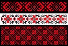 Ricamo ucraino piega Immagini Stock Libere da Diritti