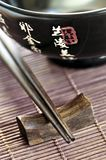Rice bowl and chopsticks Royalty Free Stock Photo