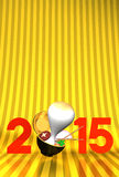 Rice Cake And 2015 On Gold Text Space. 3D render illustration For The Year Of The Sheep,2015 Royalty Free Illustration