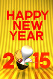 Rice Cake And 2015, Greeting On Gold Stock Image
