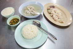 Rice with chicken set Royalty Free Stock Photography