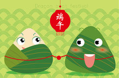Rice dumplings Royalty Free Stock Photo