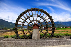 Rice Hometown in Taidong,Taiwan Royalty Free Stock Photo