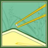 rice kärnar ur royaltyfri illustrationer