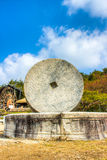 Rice Mill. Display at the park Royalty Free Stock Images