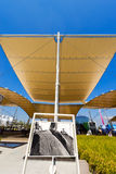 Rice Pavilions - Expo Milano 2015 Royalty Free Stock Photo