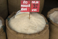 Rice for sale Stock Image