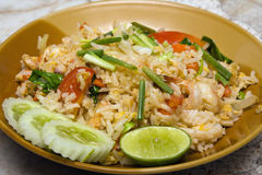 Rice with seafood. Asian food. Royalty Free Stock Photo