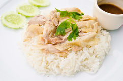 Rice steamed with chicken soup Royalty Free Stock Image