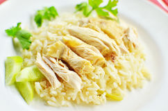 Rice steamed with chicken soup Stock Image