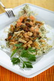 Rice with vegetables on the plate Royalty Free Stock Images