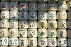 Rice wine barrels Royalty Free Stock Photography