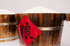 Rice  in  Wood container Royalty Free Stock Photo
