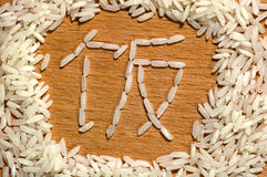 Rice written in Chinese characters Stock Photos