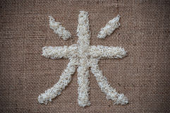 Rice written in Japanese. With rice on sack background close up stock images