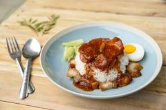 Rice z czerwoną wieprzowiną z czerwonym kumberlandem Zdjęcie Royalty Free