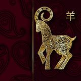 Rich Christmas background with golden goat. Hieroglyph on burgundy background denotes the sign of the Goat. Royalty Free Stock Image