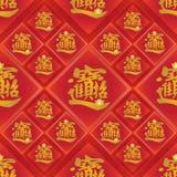 Rich money sticker seamless pattern Royalty Free Stock Photography