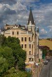 Richard`s Castle on Andrew`s Descent. Kiev. Ukraine stock photo