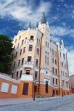 Richard's mansion. Famous Richard's mansion on Adreevsky Uzviz in Kiev, Ukraine Royalty Free Stock Photos