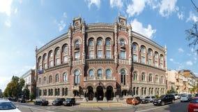 Facade National Bank of Ukraine stock photography