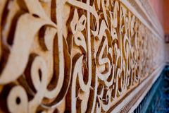 Richly decorated Moroccan building Royalty Free Stock Photos