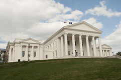 Richmond Virginia Captial Lizenzfreies Stockfoto