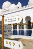 Richtungsschild bei Abu Dhabi Sheikh Zayed Mosque Lizenzfreie Stockfotos