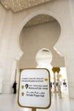 Richtungsschild bei Abu Dhabi Sheikh Zayed Mosque Stockbilder
