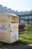 Riciclaggio del contenitore Fotografia Stock Libera da Diritti