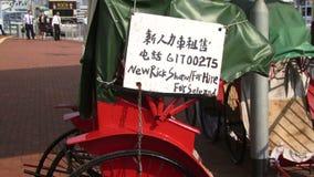 Rickshaw i Hong Kong arkivfilmer