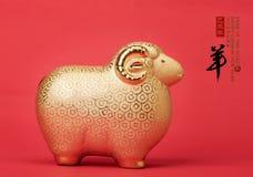 Ricordo ceramico della capra su carta rossa Fotografia Stock