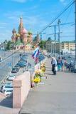 Ricordo del Boris Nemtsov Fotografia Stock Libera da Diritti