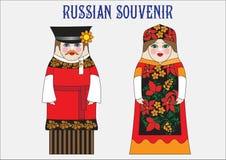 Ricordo ofrussian della raccolta Matryoshka Illustrazione di vettore Fotografia Stock
