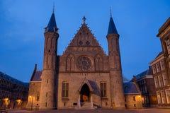 Ridderzaal на Binnenhof в Гааге Стоковое Фото